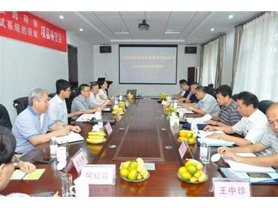 我院2个项目通过中国纺织工业联合会鉴定