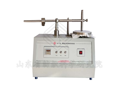 LFY-708 Anti-humidity Microbial Penetration Tester
