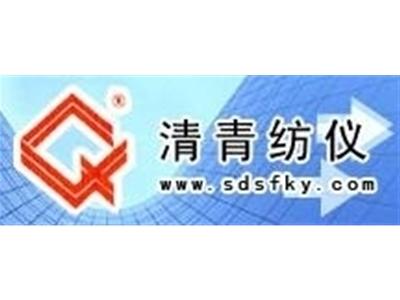 LFY-253B纸尿裤渗透性能测定仪