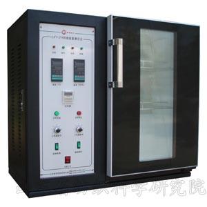 LFY-216B 织物透湿量测定仪