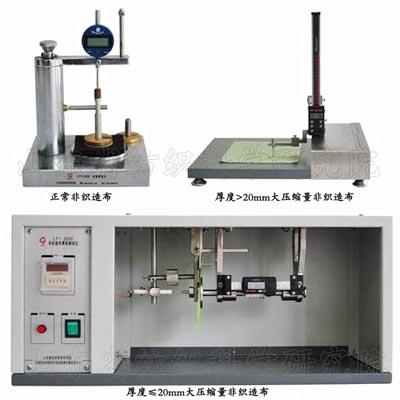 LFY-205E非织造布厚度Beplayapp 体育下载(ISO 9073)