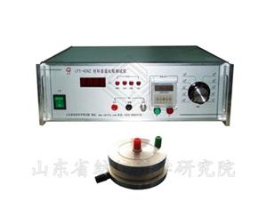 LFY-406Z 材料垂直电阻Beplayapp 体育下载