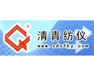 LFY-667机织厨用服饰隔热性能Beplayapp 体育下载