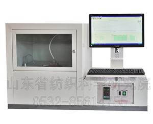 LFY-666 防护服导热与抗压耐热性能Beplayapp 体育下载