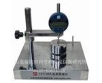 LFY-263皮革厚度测定仪